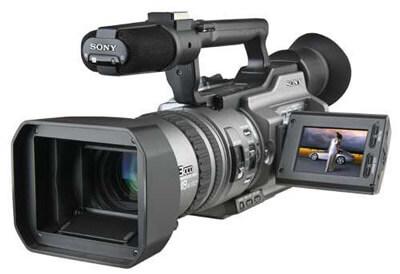 DCR-VX2100 Sony Camcorder Repair