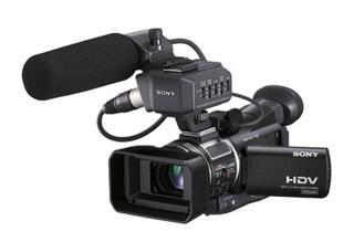 HVR-A1U Sony Camcorder Repair