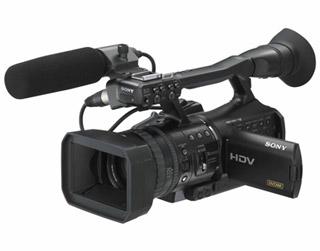 Sony HVR-1U Camcorder Repair
