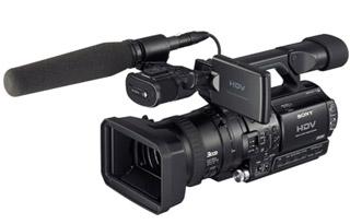 Sony HVR-Z1U Camcorder Repair