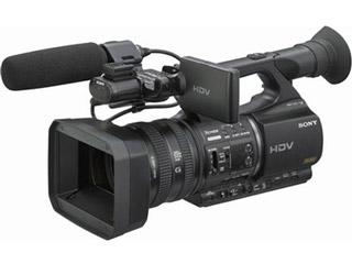 Sony HVR-Z5U Camcorder Repair