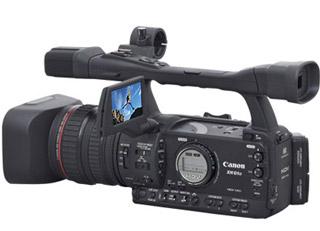 Canon XH G1S Camcorder Repair